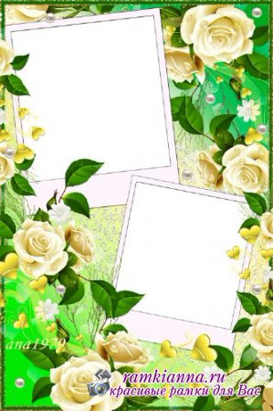 Рамка  с белыми розами и двумя вырезами для вставки фото/Frame with white roses and two cutouts for inserting pictures